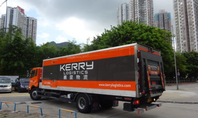 Kerry logistics expands food cold chain business in China