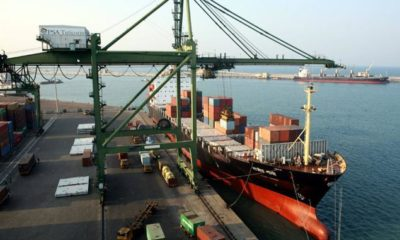 V.O.Chidambaranar Port Trust, Tuticorin inks MoU with Central Warehousing Corporation for facilitating Direct Port Entry Movement