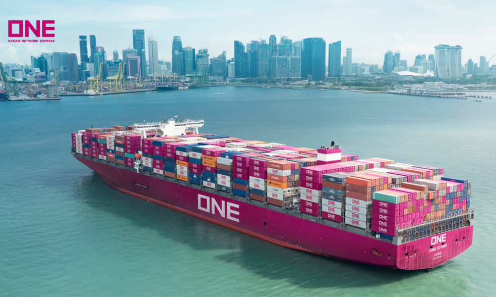 """Delivery of 14,000-TEU containership """"ONE CYGNUS ..."""