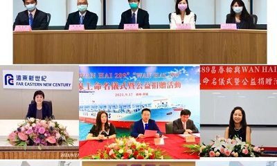 Wan Hai Lines holds online ship naming ceremony for new vessels. Wan Hai Lines Ltd